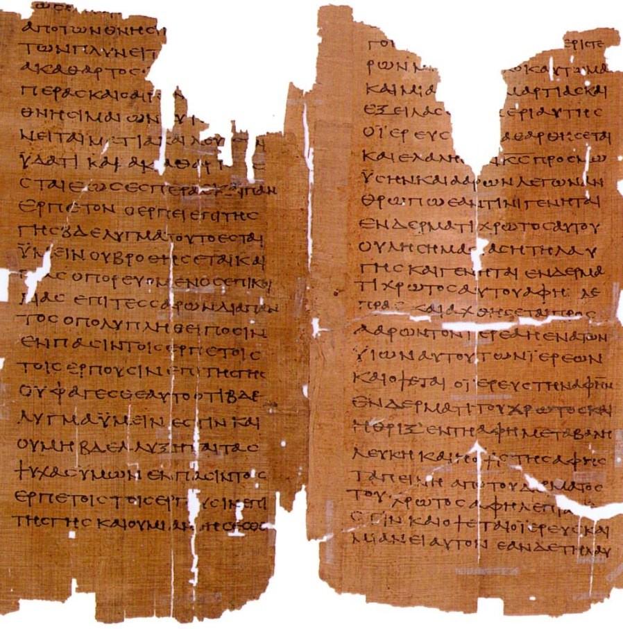 La Memoria: 5° parte - La memoria degli Ebrei