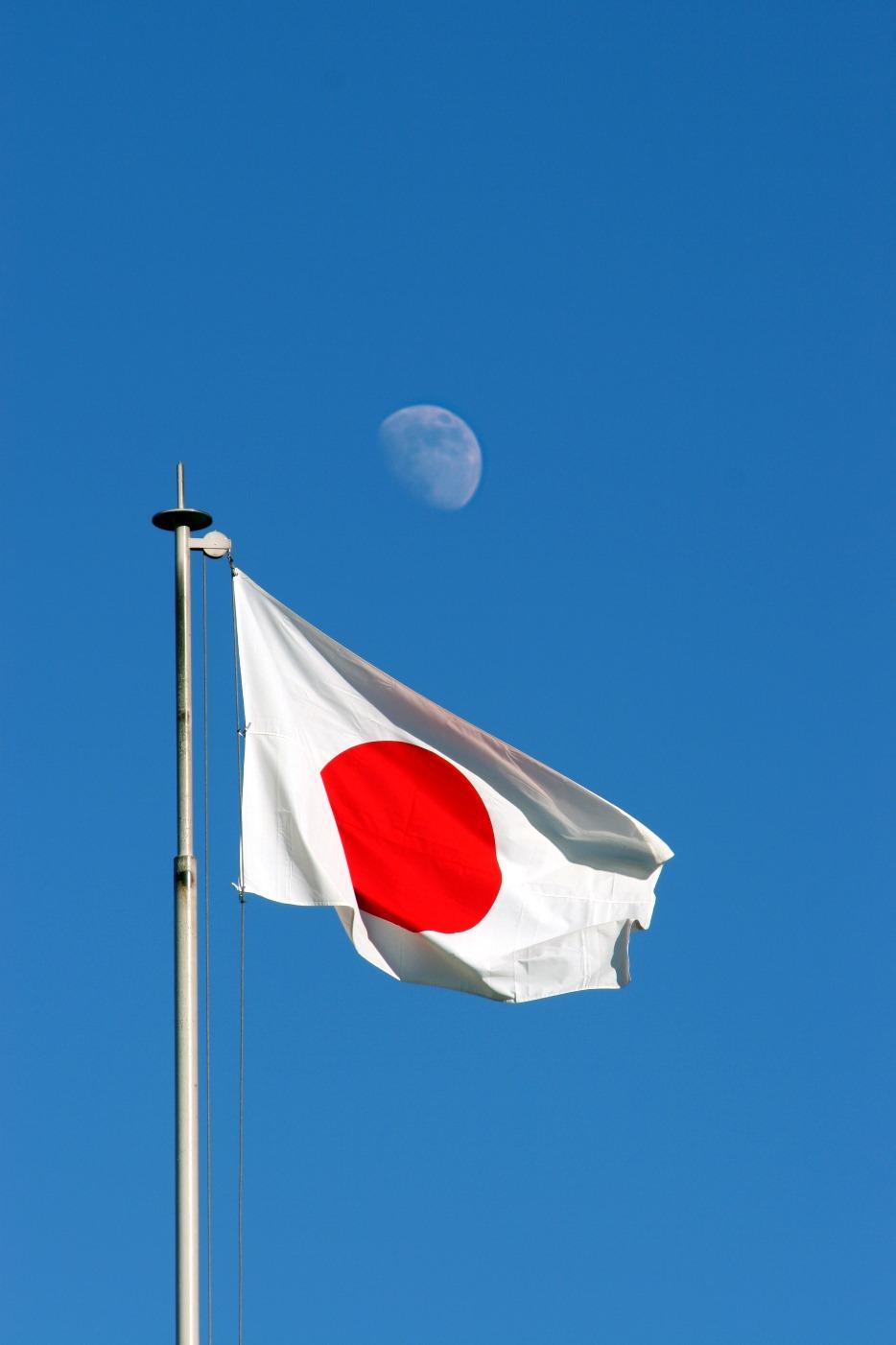 Perché il Giappone non fa i conti con il proprio passato?