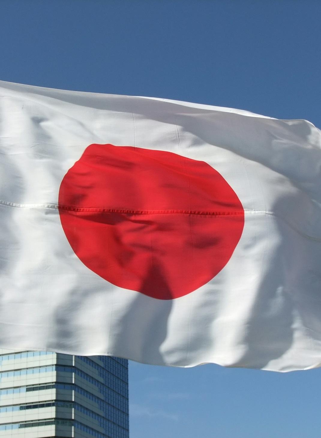 """Perché il Giappone non riesce a lasciarsi alle spalle il """"Decennio perduto"""""""